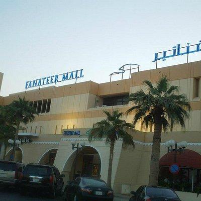 Fanateer Mall