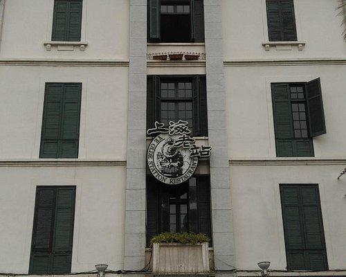 聖母院舊址現在之建築外觀