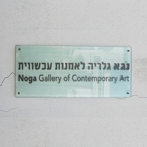 60 Ahad Ha'am Street
