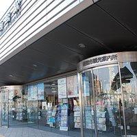 Hakodate Tourist Information 1