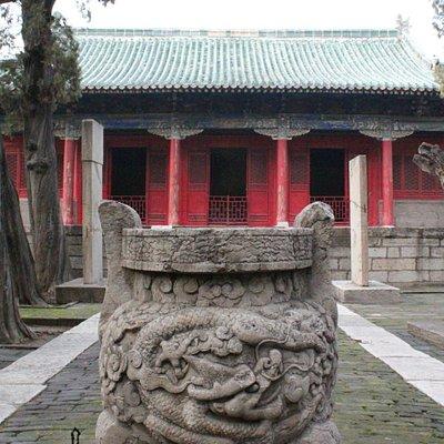 Zhou Gong Miao