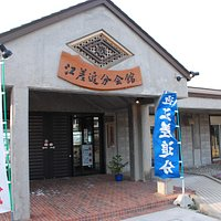 Esasi Oiwake & Dashi Museum 2