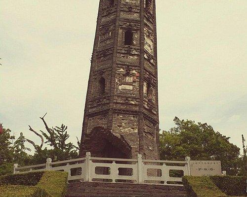 Huzhu Pagoda, Tianma, Songjiang