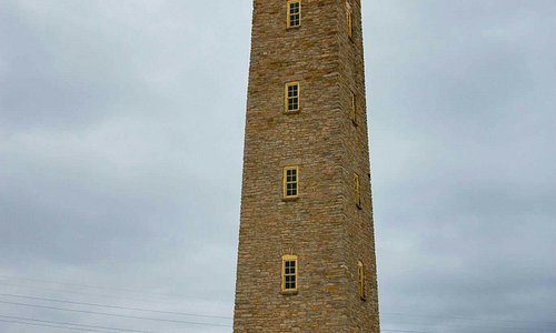 Shot Tower, built to make shot during civil war, later as watch tower over area lumber yards.  L