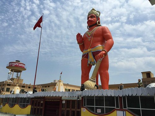 Hanuman Dham