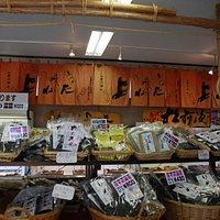 Matsumae Bussankan Yoneta 4