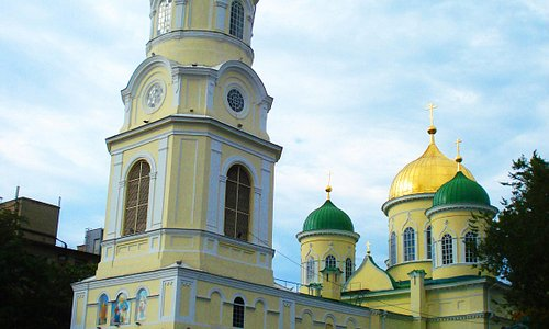 Dnipropetrovsk Saint Trinity Cathedral
