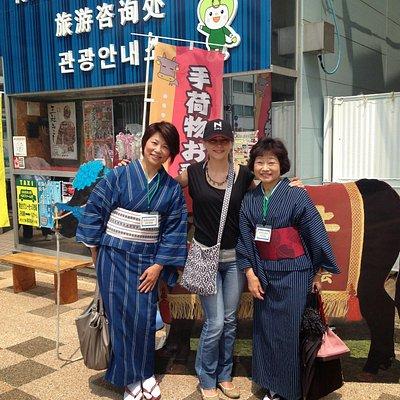 Matsuzaka City Tourist Association