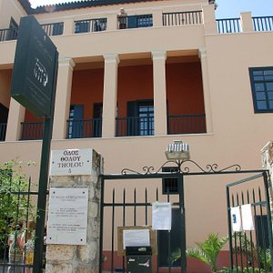 Museum of the History of Athens University 2