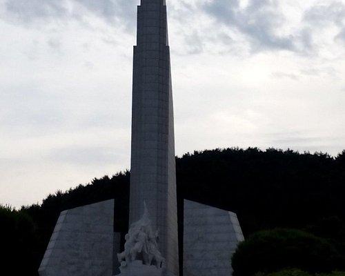 Geoje Okpo Daecheop Ginyeom Park