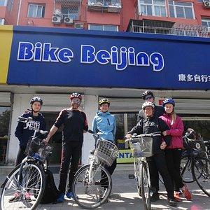 Bike Beijing Shop