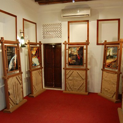 One of the rooms where there were quotes from the Quran and relations to modern science
