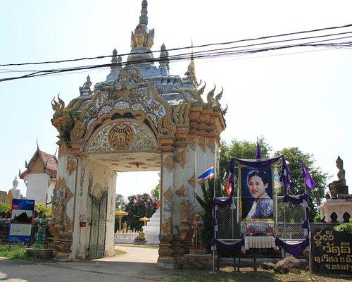 The main gate of Wat Lee