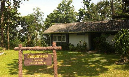 A park bungalow