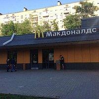Макдональдс на Свободном проспекте