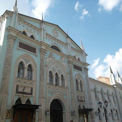 Здание Синодальной типографии (быв.)