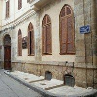 Beit Hosn