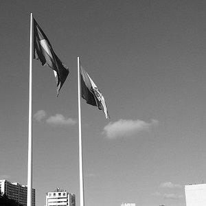 Centro Cívico de Curitiba PR