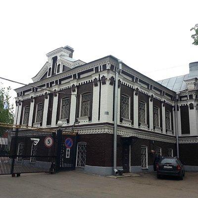 Музей завода Буревестник