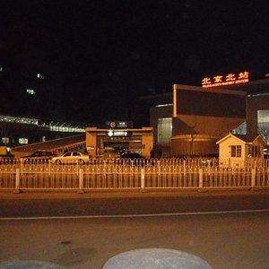 Beijing North Railway Station.