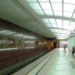 """Станция """"Северный Вокзал"""""""