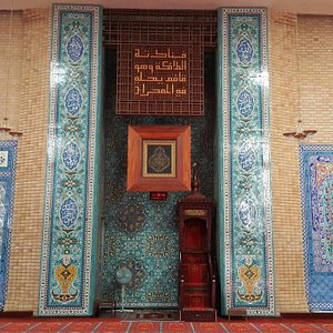 The praying area