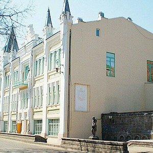 Пушкинский театр