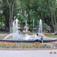 Fountain of Perfume