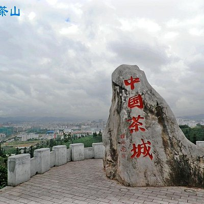 思茅茶山梅子湖