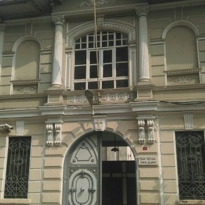 Photo of Surp Kevork taken with TripAdvisor City Guides