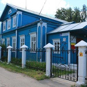 Фасад Дома-музея