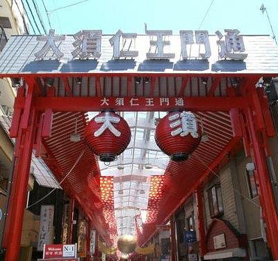 大須商店街:大須仁王門通