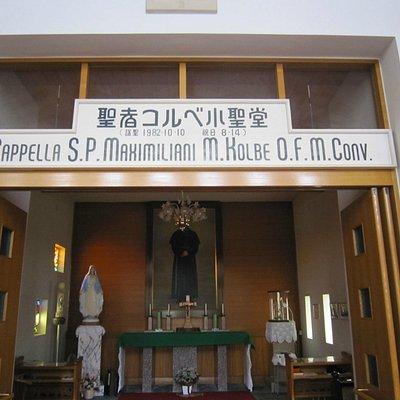 大河内教会 聖コルベ小聖堂