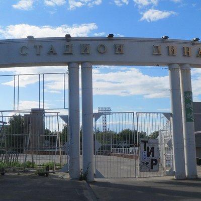 Ворота стадиона