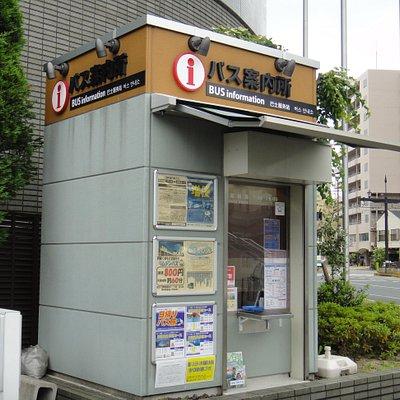 熊本駅産交バス案内所