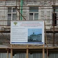 Реставрация и ремонт