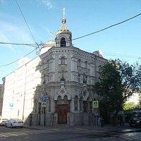 Московское подворье Валаамского ставропигиального мужского монастыря