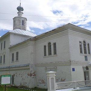 Здание Музея веры