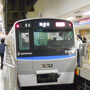 相模鉄道の電車の写真