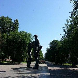 Komsomolskij Garden