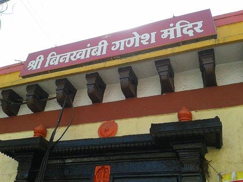 Ganesh temple with no pillars