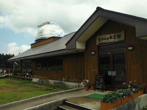 まきばの天文館(入口)