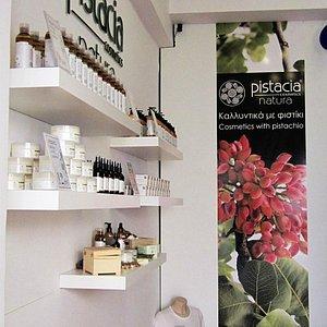 Pistacia Natura Cosmetics store in Aegina