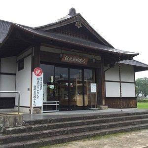Hitoyoshi Castle History Museum