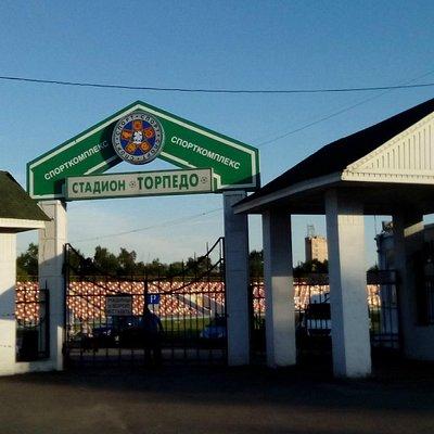 Стадион Торпедо Люберцы