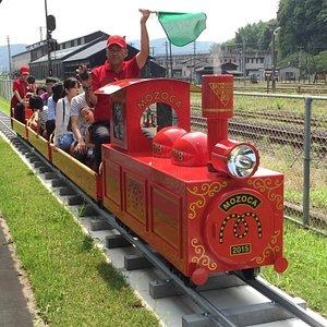 Mozoca Station 868, Hitoyoshi