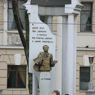 вот такой вот он - Пушкин в Воронеже