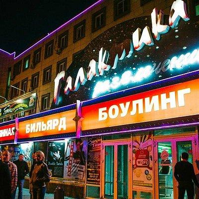 топовые ночные клубы в челябинске
