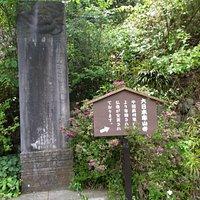 02 大日本寒山寺の標識