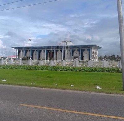 Fachada del Centro Internacional de Conferencias de Guyana